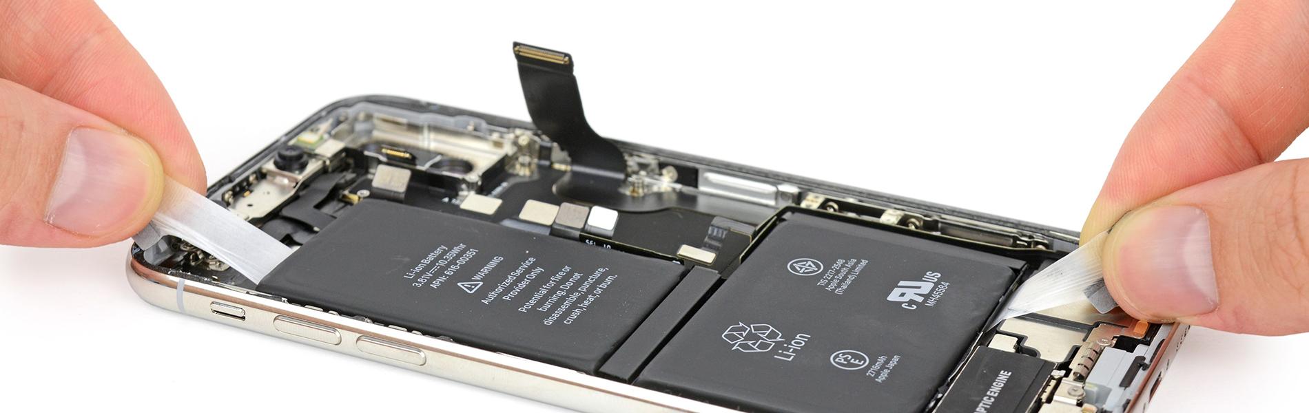 iPhone 修理 砺波
